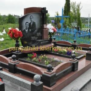 Памятники гранит цены 2018 продажа семян на памятнике партизанам в хабаровске